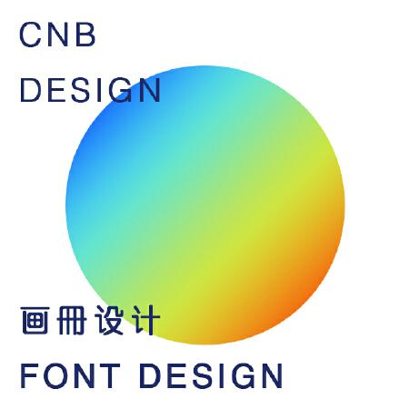 画册设计,折页,企业宣传册