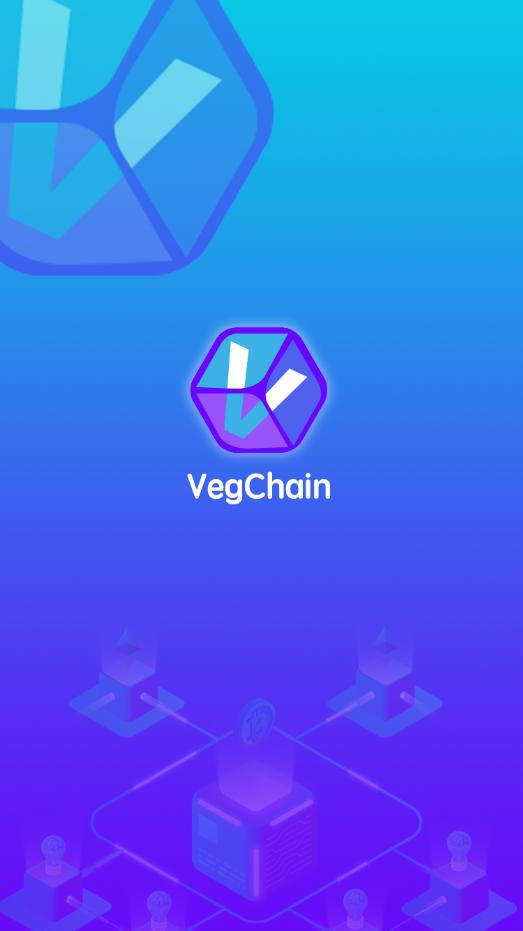 vegChain 挖矿 区块链