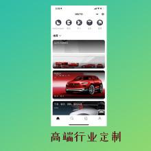 NEXTD-汽车设计之家(行业高端定制,精品质量优选)
