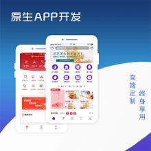 威客服务:[134744] APP定制开发、商城app、社交APP、家政APP、教育APP、金融理财APP