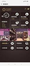 威客服务:[134716] 新零售商城系统