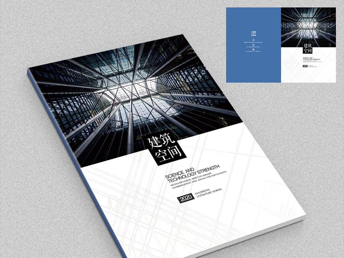 杂志设计和企业画册设计有什么不同之处?