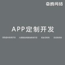 威客服务:[134909] 贷款口子分销返佣金平台APP开发
