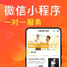 多商户单商户商城电商软件开发外包APP开发网站小程序开发网站开发公司深圳