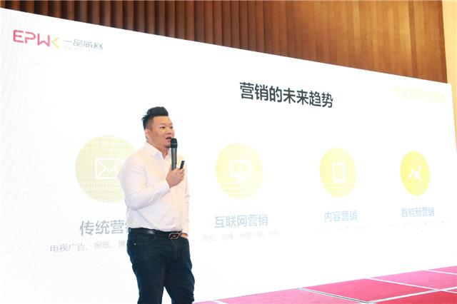 干貨滿滿!一品威客2019年度V客創享大會(華南站)成功舉辦