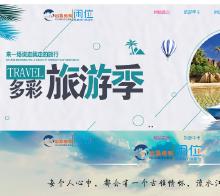 触发旅游科技有限公司