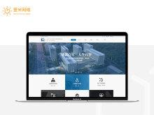 企业网站案例 · 工程建筑 · 网站开发 · 乔戈里华医建筑