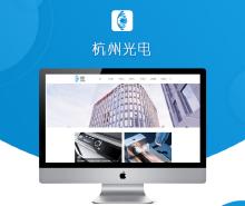 杭州光电H5响应式官网