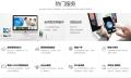 网站UI设计