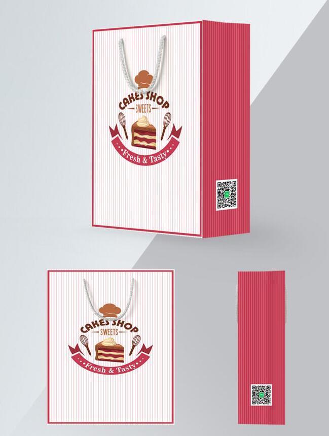 手提袋设计 品牌手提袋购物袋礼品手提袋设计
