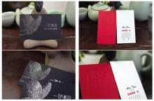 名片设计标志标识卡片联系人电话地址职务特种纸工艺