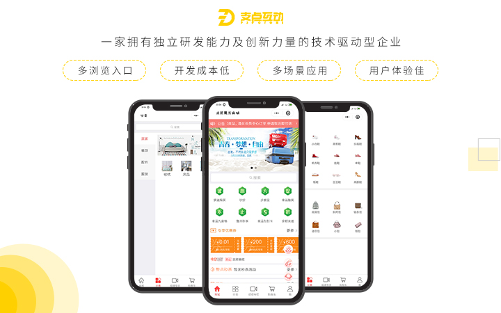 体育资讯app开发功能