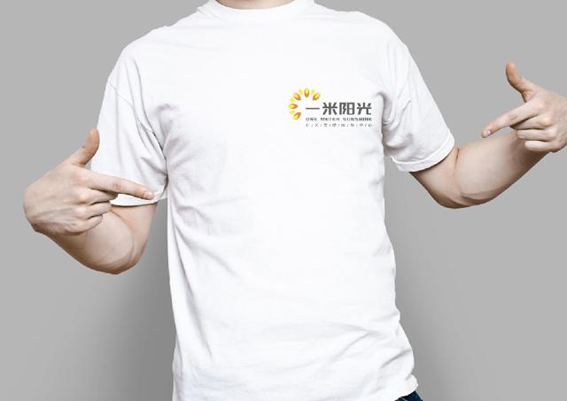 社区服务中心品牌LOGO设计