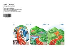 2015年成都山地马拉松概念插画设计