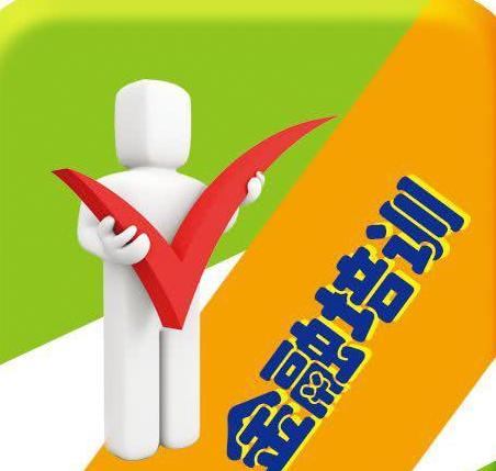 金融培训课程app软件开发