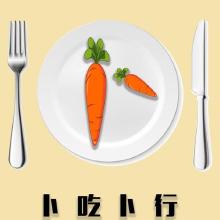 美食自媒体卜吃卜行美食探店网红厦门小吃