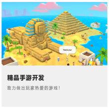 威客服务:[137230] 游戏