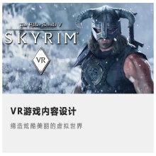 威客服务:[137228] VR游戏开发