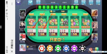 H5小游戏 H5游戏应用开发游戏