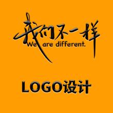 威客服务:[138068] LOGO设计