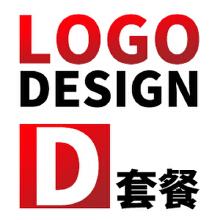 logo设计-D套餐(适合商标注册,赠送一个商标,包通过)