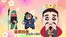 高端MG动画、企业宣传动画(新店大酬宾8折起!)