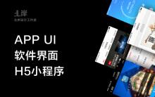 威客服务:[138337] UI设计界面设计微信小程序UI移动UI设计后台管理界面
