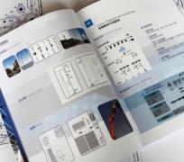 企业产品手册制作怎么设计