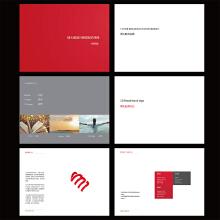 教育品牌视觉规范设计
