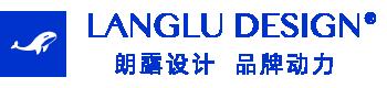 朗露创意设计(上海)有限公司