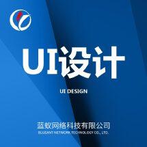 产品原型UI设计