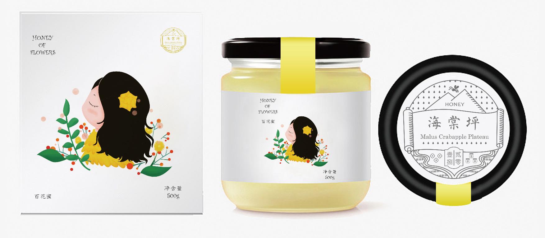 包装设计--蜂蜜