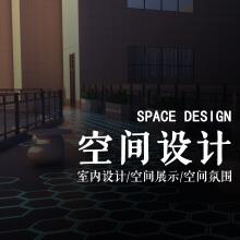 威客服务:[139808] 空间设计