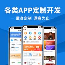 威客服务:[140606] 社交类app