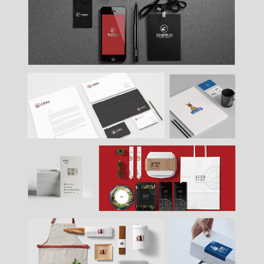 前道VI设计企业vi公司导视vi全套手册vis视觉品牌全案
