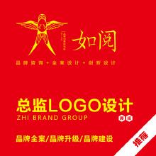 威客服务:[140548] 总监LOGO设计丨品牌全案丨高端品牌建设
