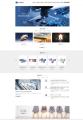 圣诺生物公司官网