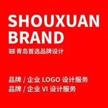 威客服务:[147089] 企业/品牌LOGO设计
