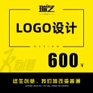 威客服务:[21660] logo设计企业公司品牌图文标志商标图标LOGO画册平面设计