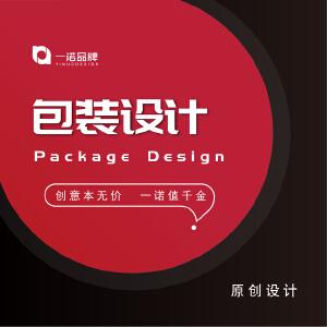 包装设计包装盒包装袋外卖盒设计
