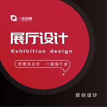 展厅设计门头设计博物馆展厅设计