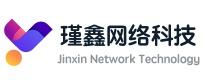 浙江瑾鑫网络科技有限公司