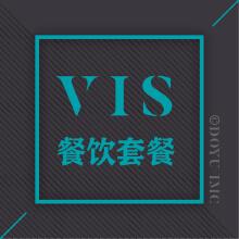 威客服务:[96939] 【餐饮VI设计】创意VI设计零食酒水食品餐饮设计vi设计