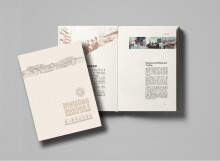 眉山职业技术学校画册设计