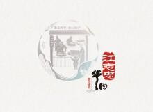 江志忠牛肉礼盒