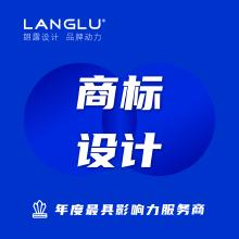 威客服务:[121765] 商标设计商标注册商标策划商标起名商标图形设计品牌商标设计包通过上海团队