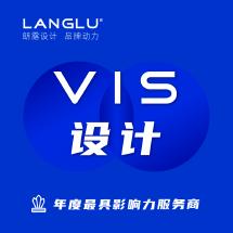 VI设计「上海设计公司」