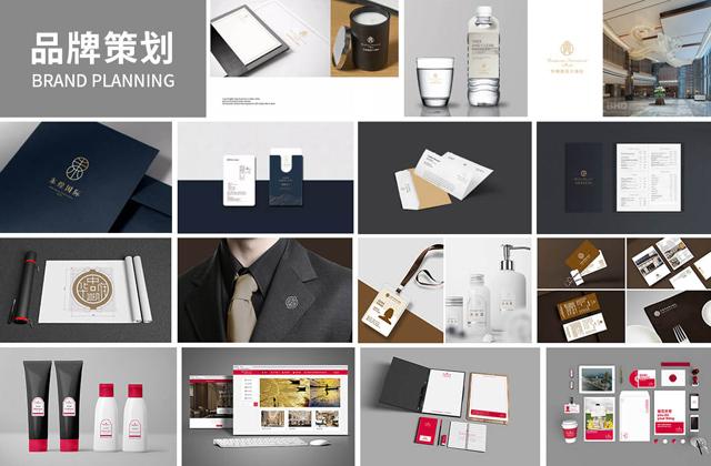 问途品牌设计:聚焦品牌核心 为客户品牌注入活力