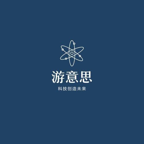 南宁游意思科技有限公司
