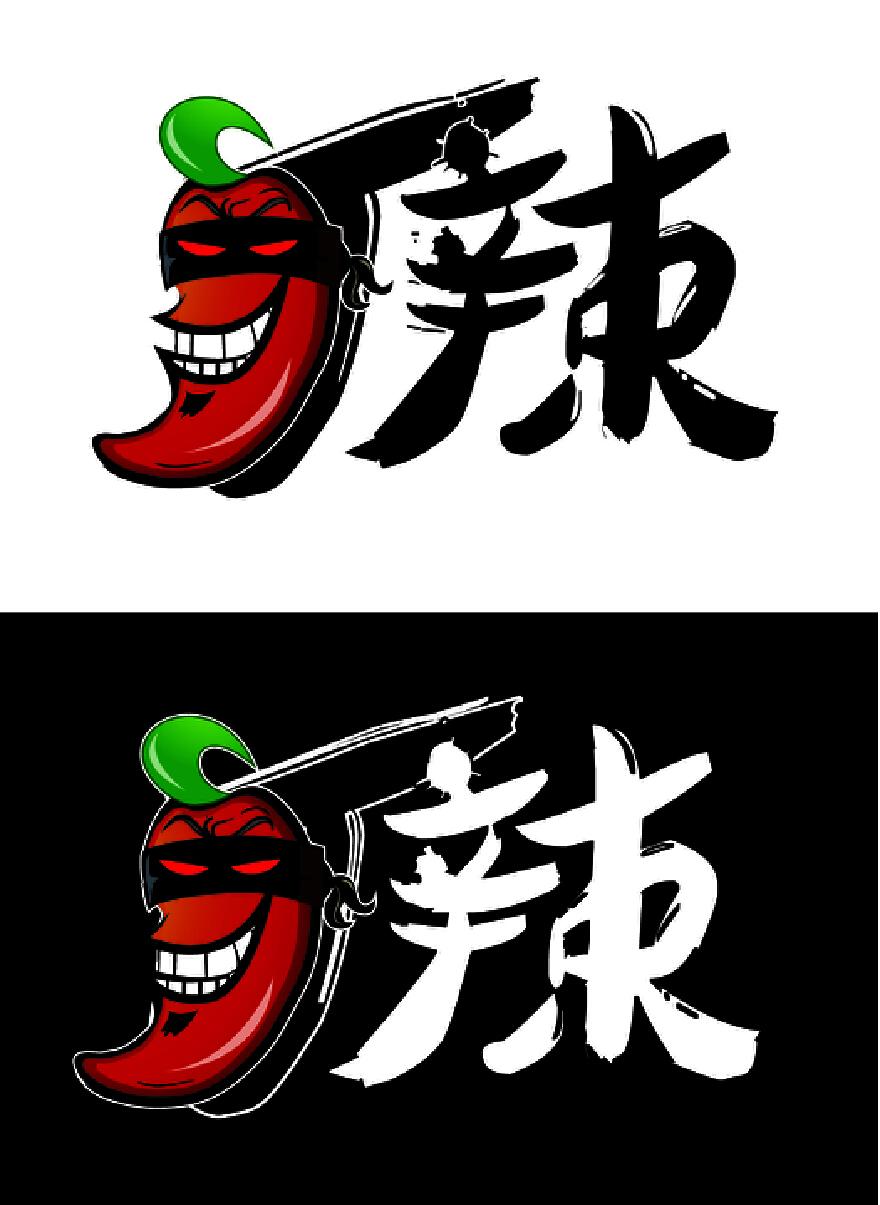 餐饮店铺logo设计